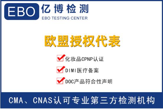 亚马逊DOC证书